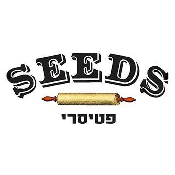סידס (Seeds)