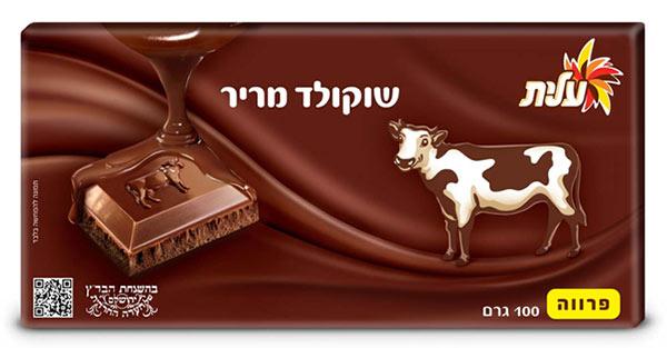 שוקולד פרה