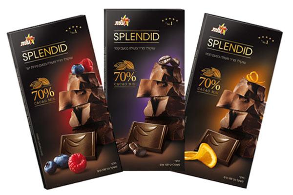 שוקולד מריר - ספלנדיד