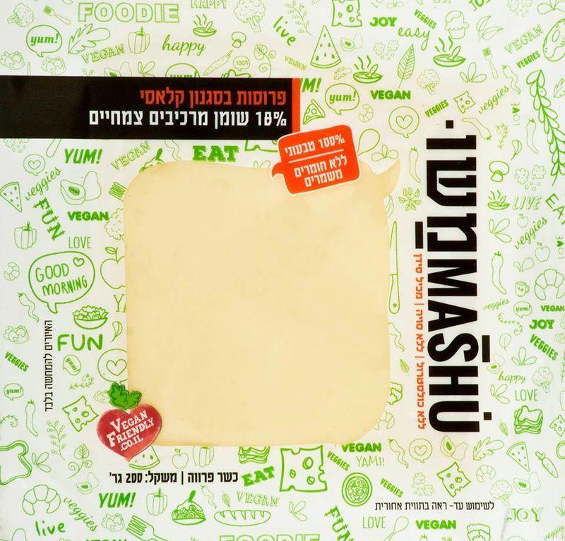 משו-משו - גבינה צהובה טבעונית