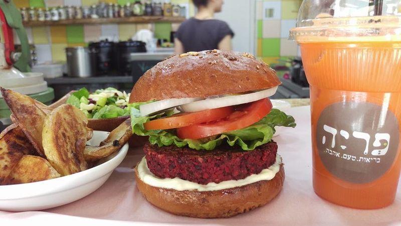 המבורגר טבעוני במסעדת פריה