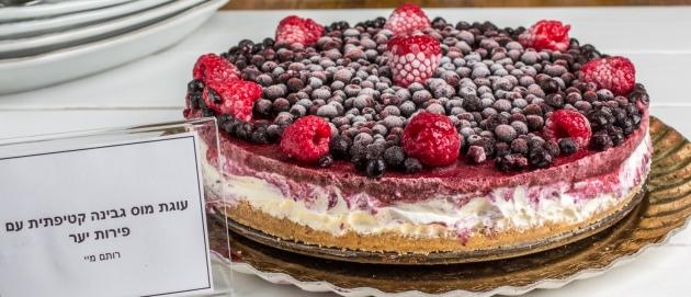 תחרות העוגה הטבעונית - המתכונים הזוכים