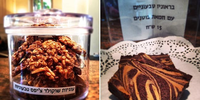 בראוניז ועוגיות שוקולד צ'יפס