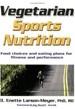 טבעונות, ספורט, אנט לארסון מאייר,תזונה מהצומח