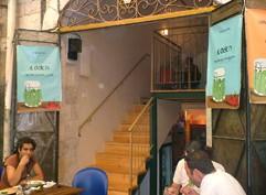 האגס 1, מסעדה צמחונית אורגנית